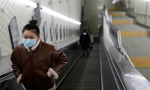 جنوبی کوریا میں کورونا وائرس کے 229 نئے کیسز کے بعد تشویش کی لہر