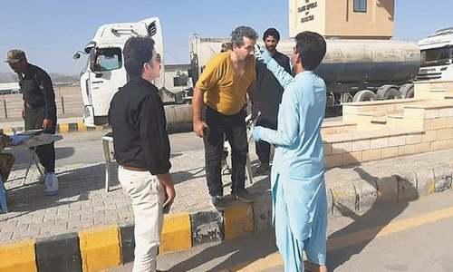 بلوچستان نے ایران سے متصل اضلاع میں ایمرجنسی نافذ کردی