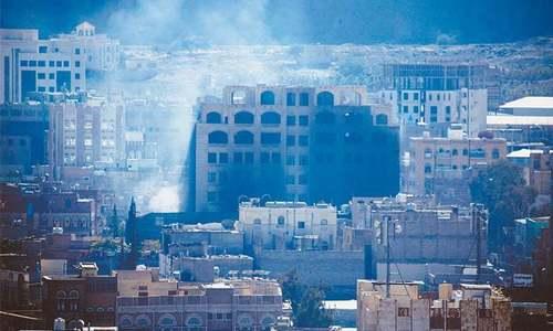 Saudi-led coalition claims hitting missile depots in Yemen's Sanaa