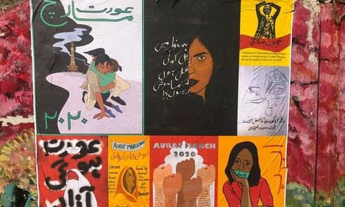 شرپسندوں نے 'عورت مارچ' کے پوسٹرز پھاڑ دیے