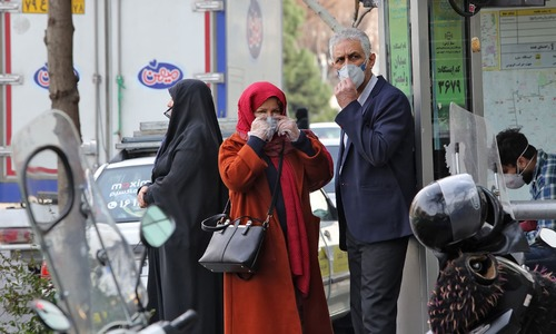 Iran reports highest cornavirus death toll outside of China