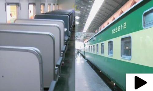 پاکستان ریلوے کی نئی ٹرین میں اب کریں 100 روپے میں سفر