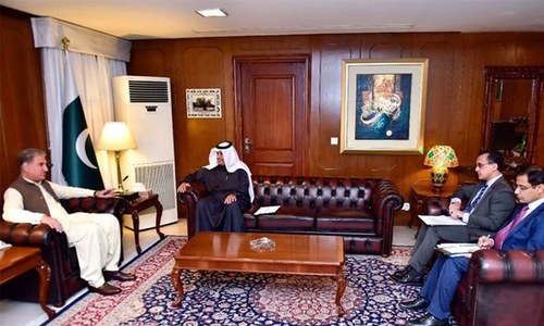 Qatar invites Pakistan to US-Taliban peace deal signing