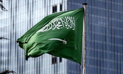 سعودی عرب: ایران کیلئے جاسوسی پر ایک شہری کو سزائے موت، 8 افراد کو قید