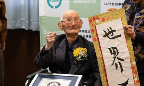 World's oldest man dies in Japan at 112