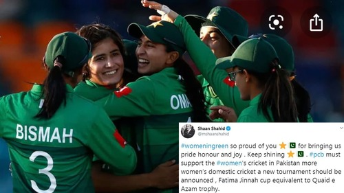Shaan Shahid gives a shout-out to the Pakistani women's cricket team