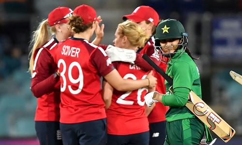 ویمن ٹی20 ورلڈ کپ میں انگلینڈ نے پاکستان کو شکست دے دی