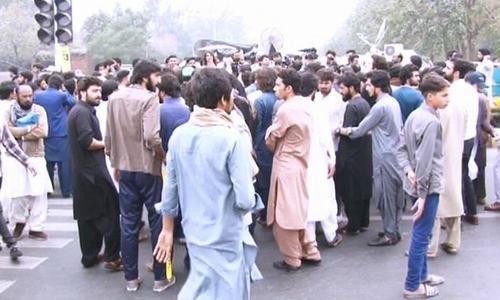 پنجاب یونیورسٹی میں 2 طلبہ تنظمیوں میں تصادم، 15 زخمی