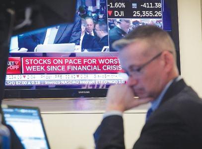 World stocks suffer worst week after virus outbreak