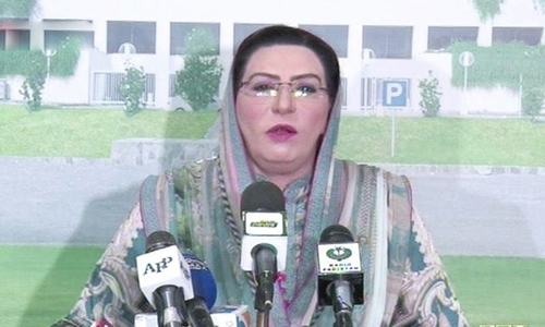 Government's letter so effective that PML-N updated nation about Nawaz's health: Awan