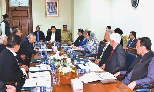 PM approves establishment of 10 special economic zones in four provinces