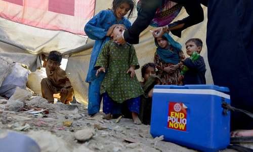 بلوچستان میں پولیو کا ایک اور کیس سامنے آگیا