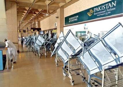 Benches removed from airport concourse areas to discourage visitors