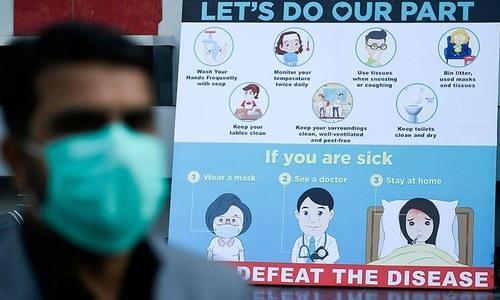 سماجی رابطوں میں فاصلہ، کورونا وائرس سے بچنے میں کتنا مددگار؟