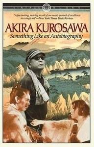 آکیرا کورو ساوا کی اپنی یادوں پر مبنی کتاب کا سرورق