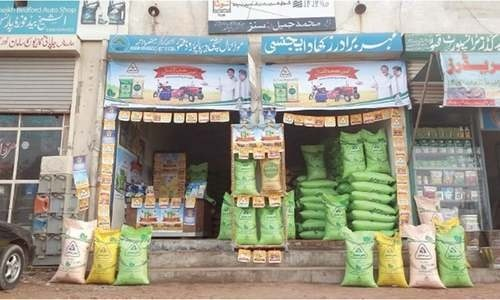 Capital admin opens four ration warehouses for the needy