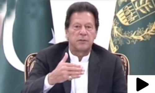 وزیراعظم عمران خان کا کورونا ریلیف ٹائیگر فورس بنانے کا اعلان