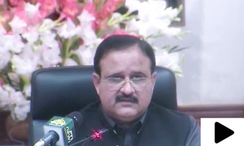 وزیراعلیٰ پنجاب کا 25 لاکھ خاندانوں کے لیے 4، 4 ہزار روپے امداد کا اعلان