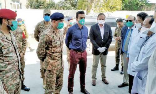 GOC reviews measures against Covid-19 in Attock