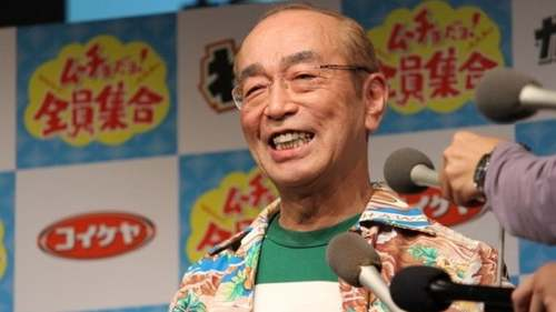Japanese comedian Ken Shimura passes away from Covid-19