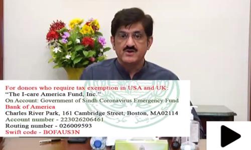 وزیراعلیٰ کی سندھ کورونا وائرس ایمرجنسی فنڈ میں عطیات دینے کی اپیل