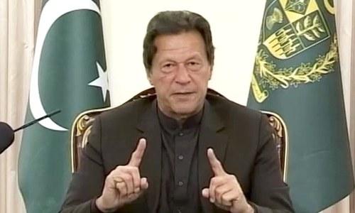 وزیر اعظم عمران خان کا کورونا سے لڑنے کیلئے ٹائیگر فورس بنانے کا اعلان