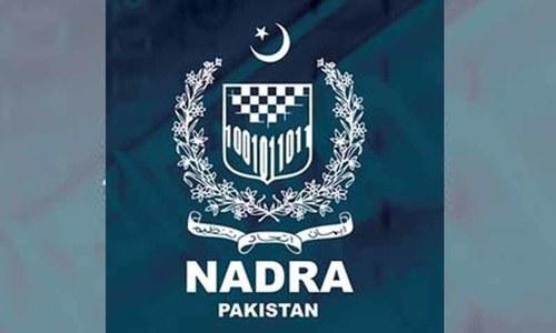 نادرا نے سندھ حکومت کو ڈیٹا فراہم نہ کرنے کے الزام کی تردید کردی