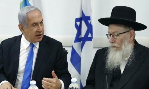 اسرائیلی وزیر صحت کورونا کا شکار، وزیراعظم، موساد چیف و اعلیٰ عہدیدار قرنطینہ منتقل