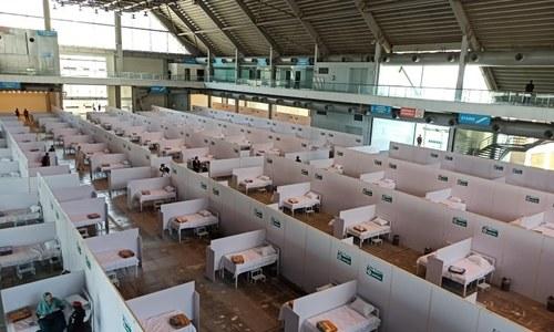 کورونا وائرس:  پنجاب میں ایک ہزار بستر کا ہسپتال 9 دن میں مکمل