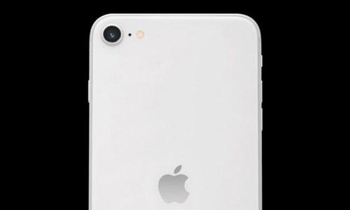 ایپل کا نیا سستا آئی فون 15 اپریل کو متعارف کرائے جانے کا امکان