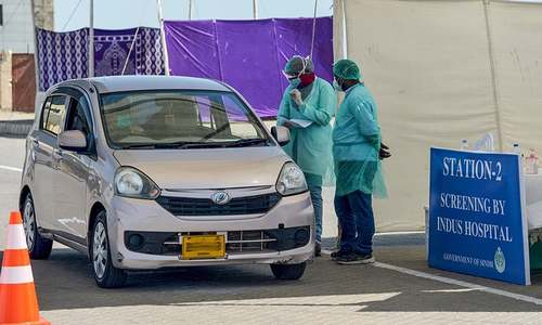 'Swab and go': Pakistan's first coronavirus drive-thru testing facility opens in Karachi