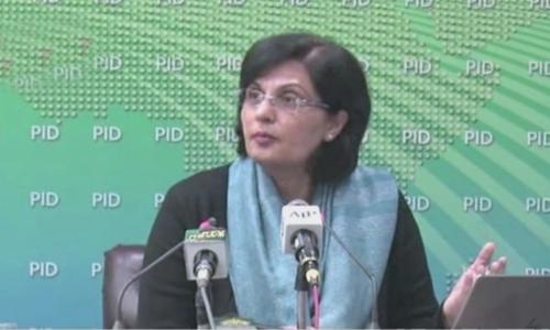 حکومت ایک کروڑ 20 لاکھ خاندانوں کو نقد معاونت فراہم کرے گی، ڈاکٹر ثانیہ نشتر