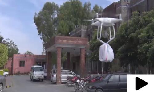 پاکستان میں پہلی بار مریضوں کو گھر بیٹھے ڈرون کے ذریعے ادویات کی فراہمی