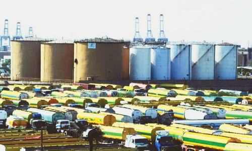 Refineries face closure as oil marketing companies reluctant to pick up stocks