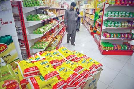 Rs10bn released for utility stores