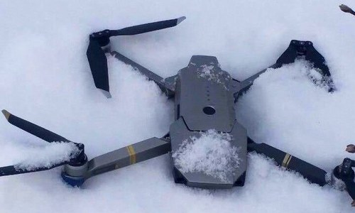 Pakistan Army shoots down Indian quadcopter violating LoC at Sankh: ISPR
