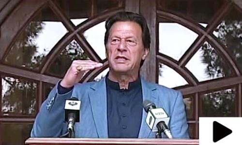 'آج ہم نے پاکستان کی تاریخ کا سب سے بڑا پروگرام شروع کیا ہے'