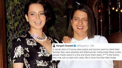 Rangoli Chandel's Twitter account suspended over Islamophobic post
