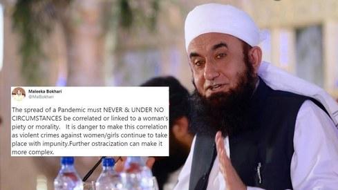 Tariq Jamil's remarks spark outrage