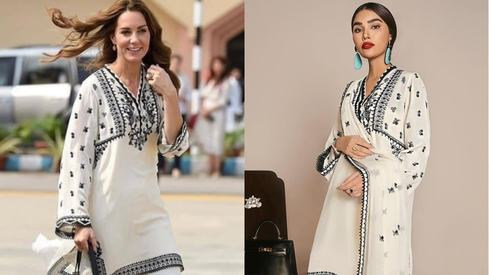 This Elan outfit Kate Middleton wore on her Pakistan trip could be yours