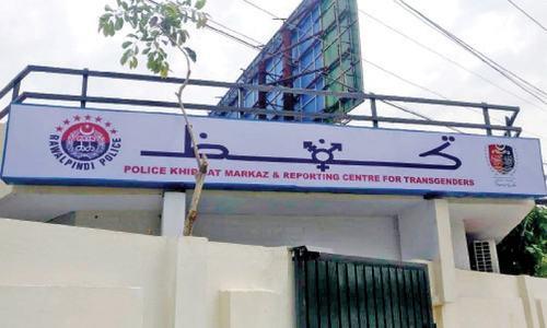 Special police reporting desk set up for transgender people