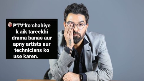 Turkish dramas could destroy the local industry, says Yasir Hussain