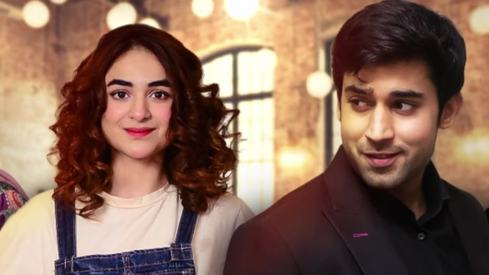 Atiqa Odho is all praises for Bilal Abbas and Yumna Zaidi in Pyar ke Sadqay