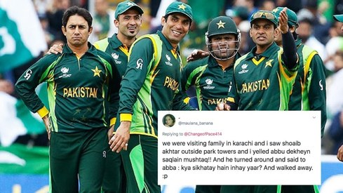 Fans share their funniest encounters with Pakistani cricketers
