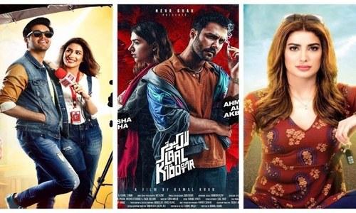 عید پر گھر میں رہتے ہوئے یہ بہترین پاکستانی فلمیں دیکھیں