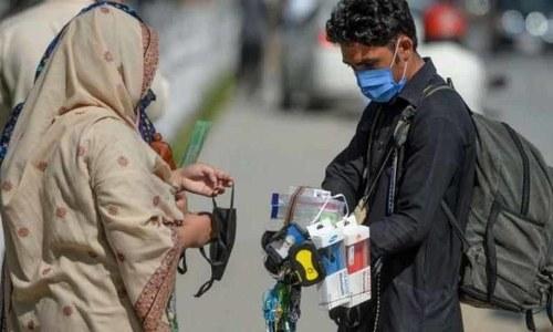 سندھ: کورونا وائرس سے متاثرہ مریضوں کی تعداد 23 ہزار 507 تک جا پہنچی