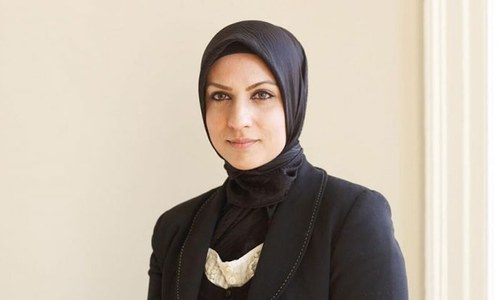 پاکستانی نژاد خاتون برطانیہ کی پہلی باحجاب ڈپٹی ڈسٹرکٹ جج تعینات