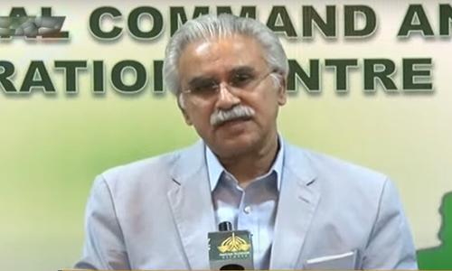 ملک میں64 ہزار مصدقہ مریضوں میں سے 35 فیصد صحتیاب ہوچکے ہیں، ڈاکٹر ظفر مرزا