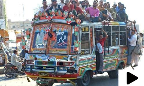 کراچی سمیت سندھ میں پبلک ٹرانسپورٹ بحال کرنے کا اعلان