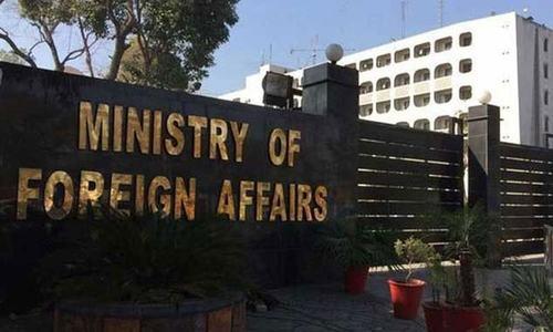 پاکستان کا بھارتی فورسز کے ہاتھوں 13 کشمیریوں کے ماورائے عدالت قتل پر سخت اظہار مذمت